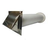Приточный стеновой клапан BREEZE Ø125 мм